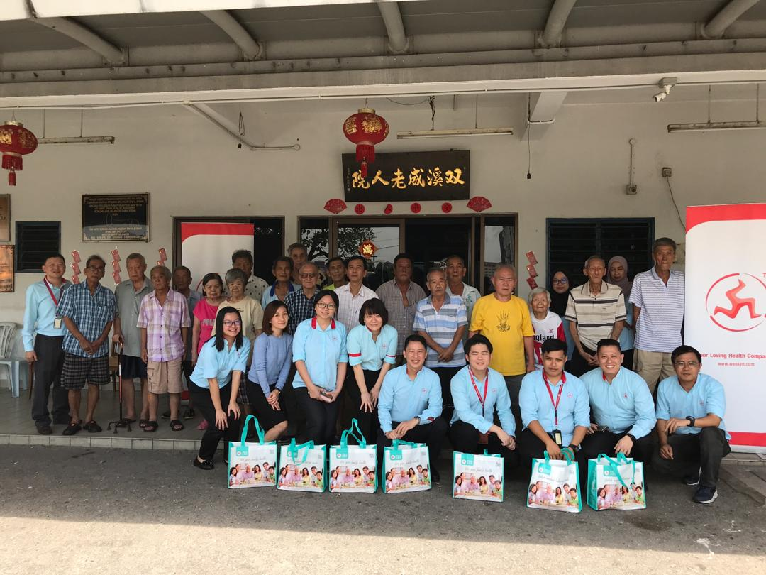 2019 - Visit Sungai Way Old Folks Home